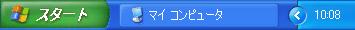 taskbar.png